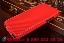Фирменный вертикальный откидной чехол-флип для HTC Butterfly X920E красный кожаный