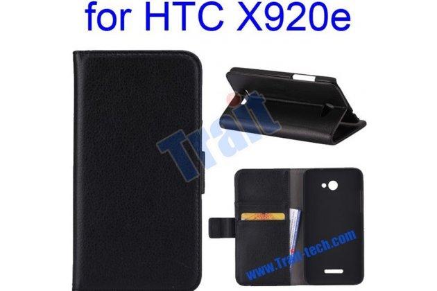 Фирменный чехол-книжка с подставкой для HTC Butterfly X920E черный