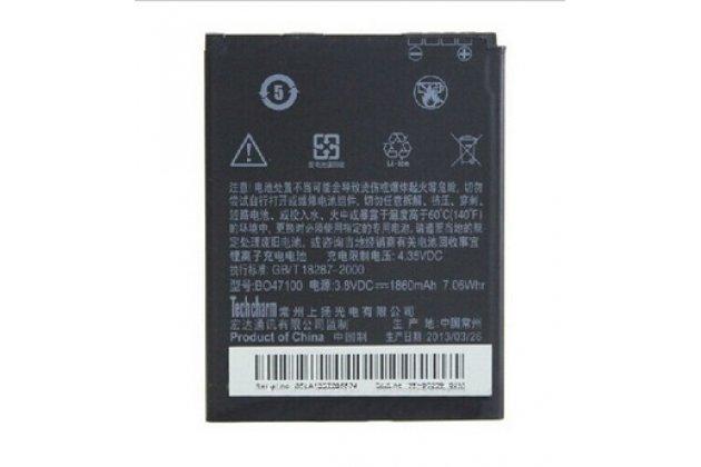 Фирменная аккумуляторная батарея 1860 mAh BO47100 на телефон HTC Desire 600 / Desire 600 Dual Sim + гарантия