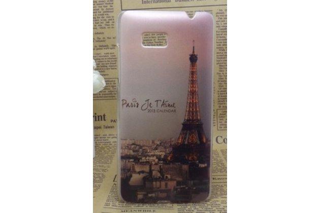 """Фирменная необычная уникальная пластиковая задняя панель-чехол-накладка для HTC Desire 600 Dual sim """"тематика Франция"""""""
