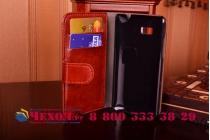 Фирменный чехол-книжка из качественной импортной кожи с подставкой застёжкой и визитницей для HTC Desire 600 Dual sim коричневый