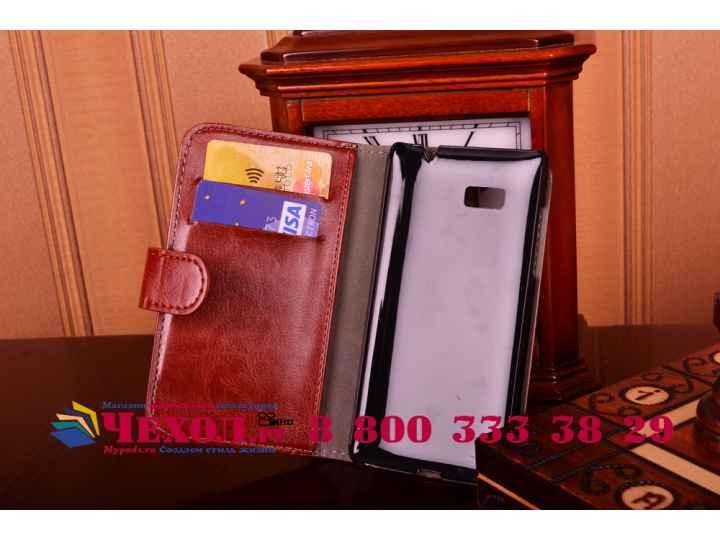 Фирменный чехол-книжка из качественной импортной кожи с подставкой застёжкой и визитницей для HTC Desire 600 D..