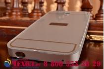 Фирменная металлическая задняя панель-крышка-накладка из тончайшего облегченного авиационного алюминия для HTC Desire 620G Dual Sim белая