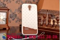"""Фирменная необычная уникальная полимерная мягкая задняя панель-чехол-накладка для HTC Desire 620G Dual Sim """"тематика Андроид в Белом Шоколаде"""""""