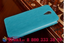 Фирменный чехол-книжка из качественной водоотталкивающей импортной кожи на жёсткой металлической основе для HTC Desire 620/620G Dual Sim  бирюзовый