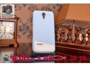 Фирменная необычная уникальная полимерная мягкая задняя панель-чехол-накладка для HTC Desire 620G Dual Sim