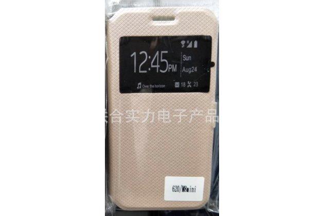 Фирменный оригинальный чехол-книжка для HTC Desire 620G Dual Sim золотой кожаный с окошком для входящих вызовов