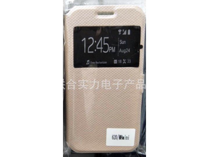 Фирменный оригинальный чехол-книжка для HTC Desire 620G Dual Sim золотой кожаный с окошком для входящих вызово..