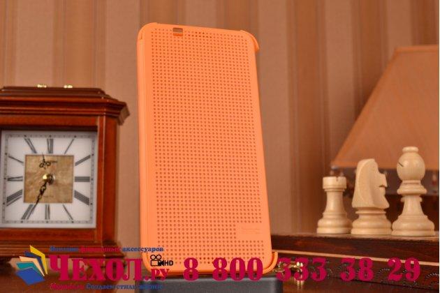 Чехол с мультяшной 2D графикой  для HTC Desire 620G Dual Sim в точечку с дырочками прорезиненный с перфорацией оранжевый