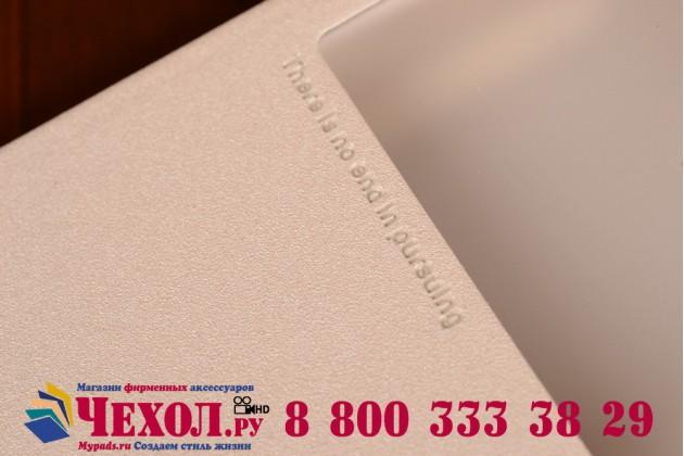 Фирменный оригинальный чехол-книжка для HTC Desire 620G Dual Sim белый кожаный с окошком для входящих вызовов