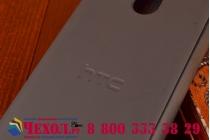 Фирменный оригинальный умный чехол Dot View flip case для HTC Desire 620G Dual Sim черный