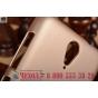 Фирменная задняя панель-крышка-накладка из тончайшего и прочного пластика для HTC Desire 620G Dual Sim  золота..