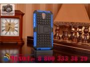 Противоударный усиленный ударопрочный фирменный чехол-бампер-пенал для HTC Desire 620 синий..