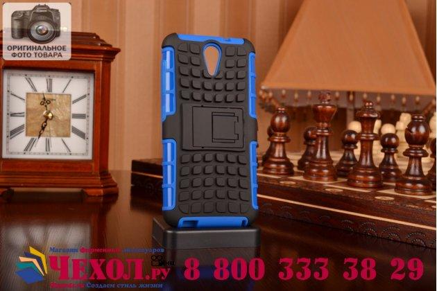 Противоударный усиленный ударопрочный фирменный чехол-бампер-пенал для HTC Desire 620 синий