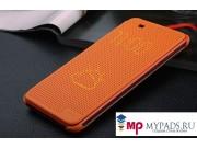 Чехол с мультяшной 2D графикой и функцией засыпания для HTC Desire 620G Dual Sim в точечку с дырочками прорези..