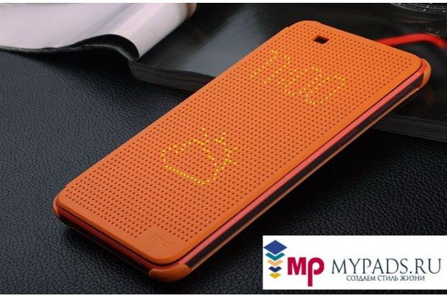 """Чехол с мультяшной 2D графикой и функцией засыпания для HTC One ME Dual Sim/ M9e 5.2"""" в точечку с дырочками прорезиненный с перфорацией оранжевый"""