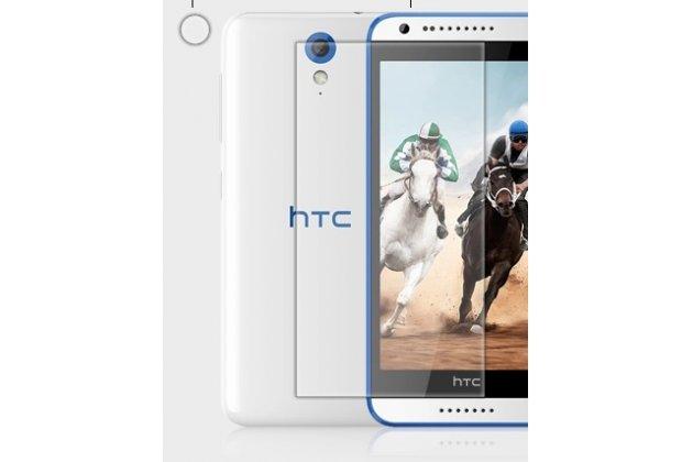 Фирменная оригинальная защитная пленка для телефона HTC Desire 620G Dual Sim глянцевая