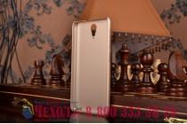 Фирменная задняя панель-крышка-накладка из тончайшего и прочного пластика для HTC Desire 620G Dual Sim  золотая