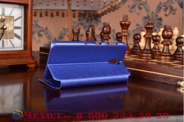 Фирменный чехол-книжка для HTC Desire 620G Dual Sim фиолетовый с окошком для входящих вызовов и свайпом водоотталкивающий