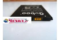 Фирменная аккумуляторная батарея 2650mAh GB31241-2014 на телефон HTC Desire 620G Dual Sim + инструменты для вскрытия + гарантия