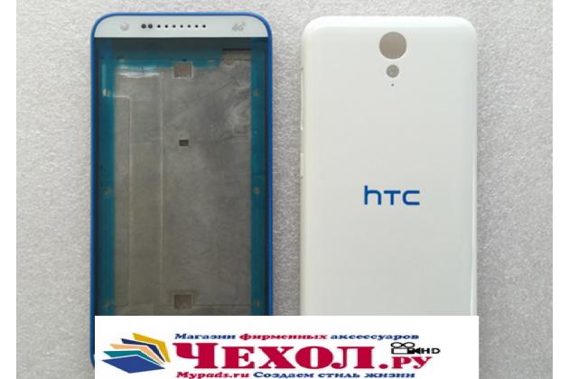 Родная оригинальная задняя крышка-панель которая шла в комплекте для HTC Desire 620G Dual Sim белая