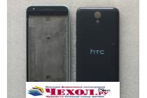 Родная оригинальная задняя крышка-панель которая шла в комплекте для HTC Desire 620G Dual Sim черная