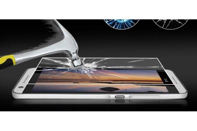 Фирменное защитное закалённое противоударное стекло премиум-класса из качественного японского материала с олеофобным покрытием для HTC Desire 620G Dual Sim