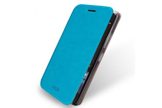 Фирменный чехол-книжка из качественной импортной кожи с застежкой и визитницей для HTC Desire 626 /626 G+ Dual Sim бирюзовый