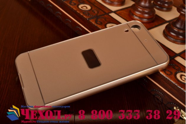 Фирменная металлическая задняя панель-крышка-накладка из тончайшего облегченного авиационного алюминия для HTC Desire 626 /626 G+ Dual Sim золотая