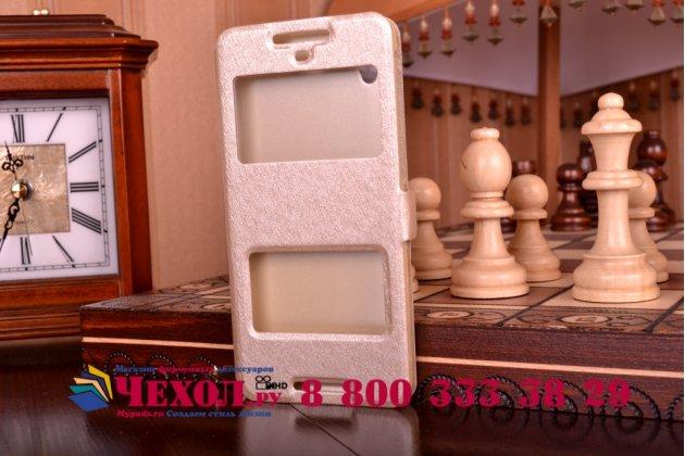 Фирменный чехол-книжка для HTC Desire 626 /626 G+ Dual Sim золотой с окошком для входящих вызовов и свайпом водоотталкивающий