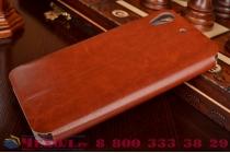 Фирменный чехол-книжка из качественной водоотталкивающей импортной кожи на жёсткой металлической основе для HTC Desire 626 /626 G+ Dual Sim коричневый