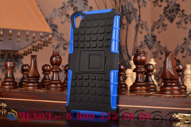 Противоударный усиленный ударопрочный фирменный чехол-бампер-пенал для HTC Desire 826 синий