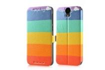 """Фирменный уникальный необычный чехол-книжка для HTC Desire 626 /626 G+ Dual Sim """"тематика все цвета радуги"""""""