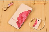 """Фирменный уникальный необычный чехол-книжка для HTC Desire 626 /626 G+ Dual Sim """"тематика Алый цветок"""""""