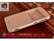 Фирменный оригинальный чехол-книжка для HTC Desire Eye шампань золотой кожаный с окошком для входящих вызовов..