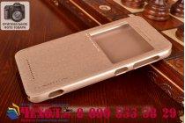 Фирменный оригинальный чехол-книжка для HTC Desire Eye шампань золотой кожаный с окошком для входящих вызовов