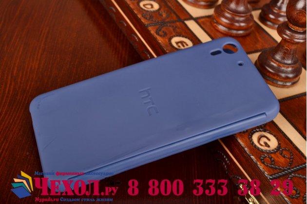 Чехол с мультяшной 2D графикой и функцией засыпания для HTC Desire Eye в точечку с дырочками прорезиненный с перфорацией синий