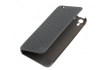 Фирменный оригинальный официальный умный чехол Dot View flip case для HTC Desire Eye черный
