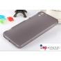 Фирменная ультра-тонкая полимерная из мягкого качественного силикона задняя панель-чехол-накладка на HTC Desir..