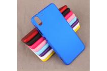 Фирменная задняя панель-крышка-накладка из тончайшего и прочного пластика для HTC Desire EYE синяя