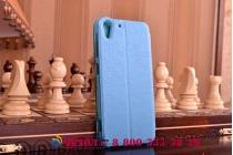 Фирменный чехол-книжка для HTC Desire Eye синий с окошком для входящих вызовов и свайпом водоотталкивающий