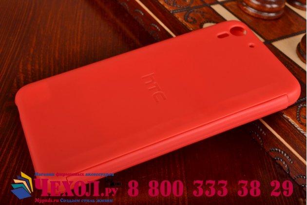 Мультяшный чехол с прогнозом погоды для HTC Desire Eye в точечку с дырочками прорезиненный с перфорацией оранжевый