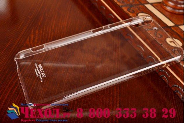 Фирменная ультра-тонкая пластиковая задняя панель-чехол-накладка для HTC Desire Eye прозрачная