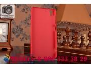 Фирменная задняя панель-крышка-накладка из тончайшего и прочного пластика для HTC Desire Eye красная..
