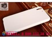 Фирменная задняя панель-крышка-накладка из тончайшего и прочного пластика для HTC Desire Eye белая..