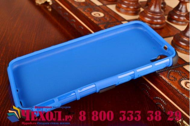 Противоударный усиленный грязестойкий фирменный чехол-бампер-пенал для HTC Desire Eye синий