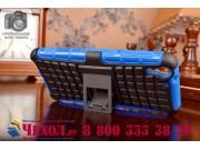 Противоударный усиленный грязестойкий фирменный чехол-бампер-пенал для HTC Desire Eye синий..