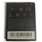 Фирменная аккумуляторная батарея 1620 mah BH98100 на телефон HTC Desire SV (T326e)+ гарантия..