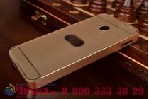Фирменная металлическая задняя панель-крышка-накладка из тончайшего облегченного авиационного алюминия для HTC One M7 золотая