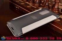 Чехол-книжка для HTC One Max белый кожаный
